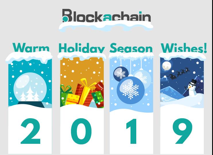 Blockachain Xmas card 2018